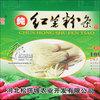 松塔坡-红薯粉条
